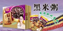 临沂市爱航亚虎老虎机国际平台亚虎国际 唯一 官网