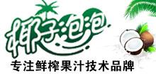 阜南椰枫食品优德88免费送注册体验金