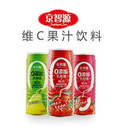 北京京智源饮品有限公司