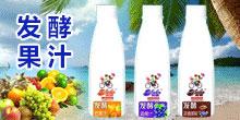上海雨露饮品优德88免费送注册体验金