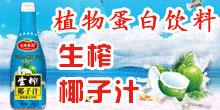 禹州市恒润食品有限公司