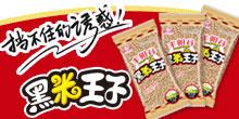 安福县丰阳谷食品优德88免费送注册体验金