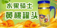 临沂喜盈盈亚虎老虎机国际平台亚虎国际 唯一 官网