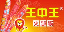 河南省天和泰实业亚虎国际 唯一 官网