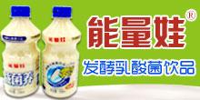 阜阳鹿鹿食品有限责任公司