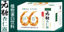 北京德玥食品科技优德88免费送注册体验金