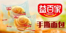 新乡市百家亚虎老虎机国际平台亚虎国际 唯一 官网