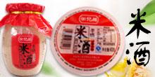 孝感酒久香米酒食品有限公司米兄弟米酒