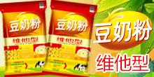 香港御州养生食品优德88免费送注册体验金(泰州金马食品)