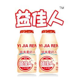 潍坊一源食品有限公司
