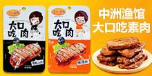 湖南二人天亚虎老虎机国际平台亚虎国际 唯一 官网