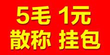 岳阳市兴和食品优德88免费送注册体验金