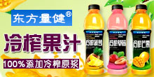 上海跨度生物科技有限公司