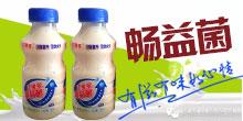 洛阳琪米尔食品饮料有限公司