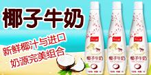江苏万事兴食品有限公司