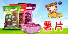 上海华妞亚虎老虎机国际平台亚虎国际 唯一 官网