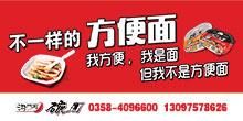 柳林县沟门前风味食品优德88免费送注册体验金