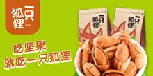 郑州一只狐狸电子商务优德88免费送注册体验金