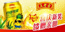 广州吉源实业优德88免费送注册体验金