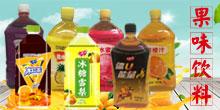 安庆市佳美饮料优德88免费送注册体验金