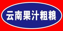 昆明品世亚虎老虎机国际平台亚虎国际 唯一 官网
