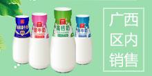 柳州市康小乐牛奶有限公司