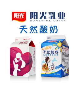 江西阳光乳业集团有限公司