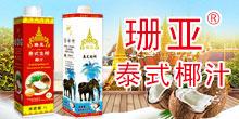 海南椰盛食品有限公司