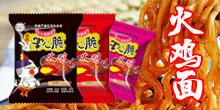 商丘市翔波亚虎老虎机国际平台亚虎国际 唯一 官网