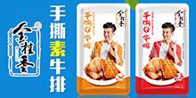 河南金桂香亚虎老虎机国际平台亚虎国际 唯一 官网