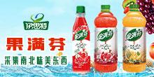 北京伊思特品牌管理有限公司