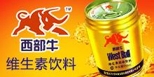 广州味真源饮料有限公司
