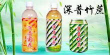 广东省普宁市益君嘉食品有限公司