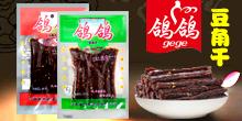 江西省鸽鸽食品优德88免费送注册体验金