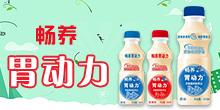 江苏畅养食品有限公司