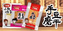重庆市玖来食品优德88免费送注册体验金