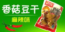 重庆健安亚虎老虎机国际平台亚虎国际 唯一 官网