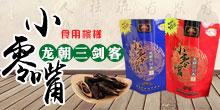 湖南景晨亚虎老虎机国际平台亚虎国际 唯一 官网