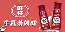 广州金盾乳业食品有限公司