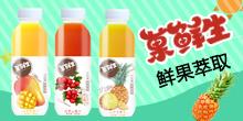 河南豫浪鑫饮品有限公司