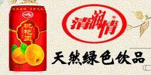 福建省天海东方食品集团有限公司