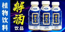 北京伊凯德生物科技有限公司