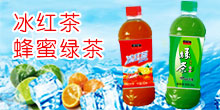 邯郸市万康食品有限公司