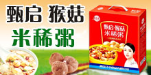 青岛江中食品有限公司