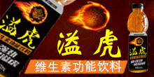 上海类雷生物科技有限公司