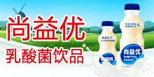 山东长居食品科技有限公司