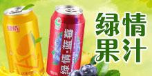 浙江八星保健食品有限公司