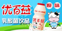 山东益鑫食品科技有限公司