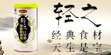 杭州娃哈哈集团有限公司