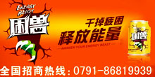 江西省三义食品有限公司